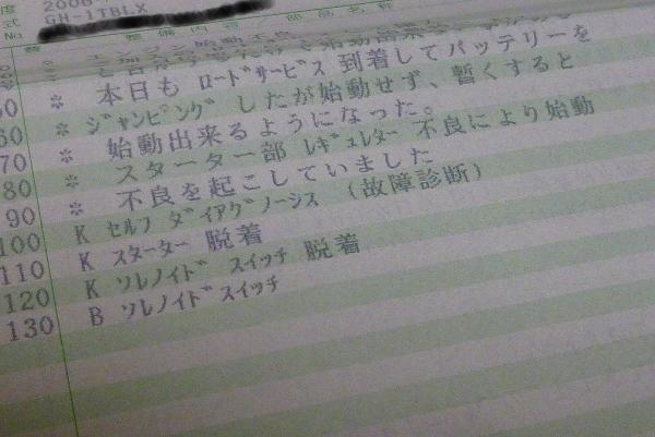 20111112_215428_0.jpg