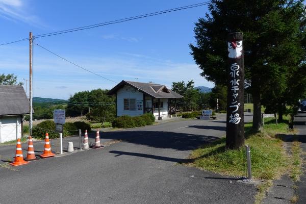 20121008_100711.JPG