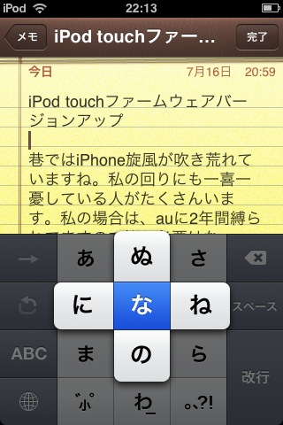 photo080716.jpg